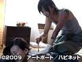 刺青 背負う女sample20