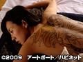 刺青 背負う女sample4