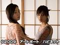 刺青 背負う女sample5
