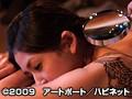 刺青 匂ひ月のごとくsample3