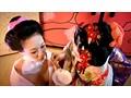 (5294sbvd00096)[SBVD-096] 京都舞妓遊戯 三橋ひより&早乙女らぶ ダウンロード 3