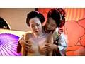 (5294sbvd00096)[SBVD-096] 京都舞妓遊戯 三橋ひより&早乙女らぶ ダウンロード 4