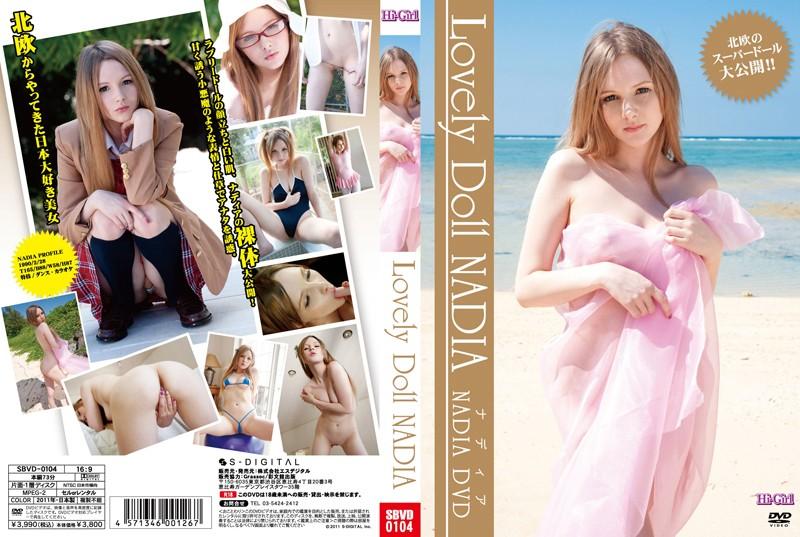 Lovely Doll NADIA ナディア