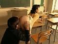 [52fe00253] ザ・女教師2