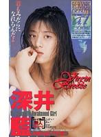 Virgin Breeze 深井藍 ダウンロード
