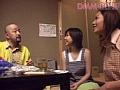 淫行女子寮 女の秘所 0