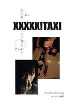 [スケベッ娘FILE]XXXXX!TAXI ダウンロード