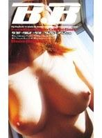 B.B Boin・Bomb ダウンロード