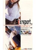 'Sex report' 私たちのDAY&NIGHT ダウンロード