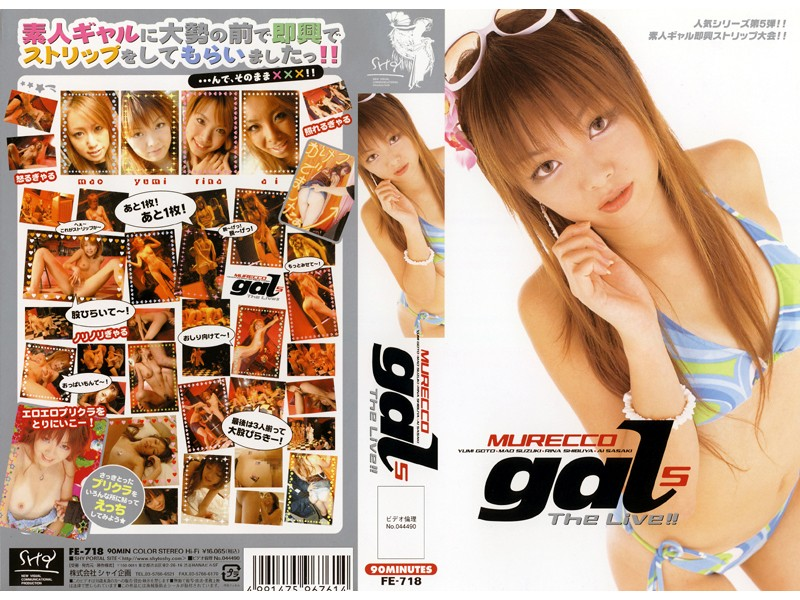 MURECCO gal 5 The Live!!