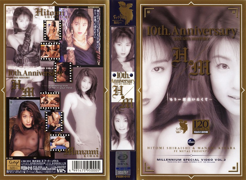 10th.Anniversary H&M THE SHY HISTORY