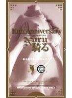 10th.Anniversary Noru騎る ダウンロード