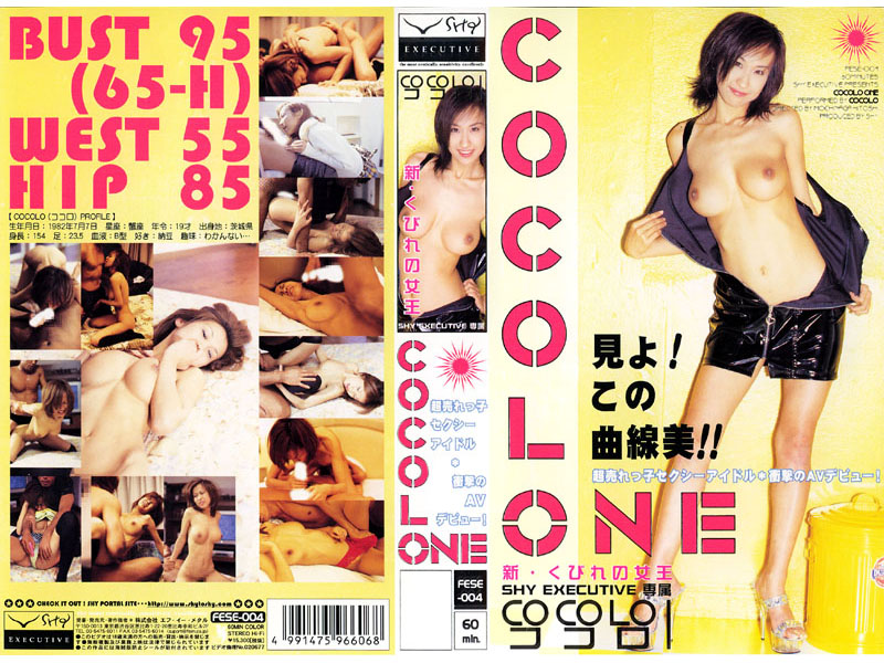 COCOLO ONE