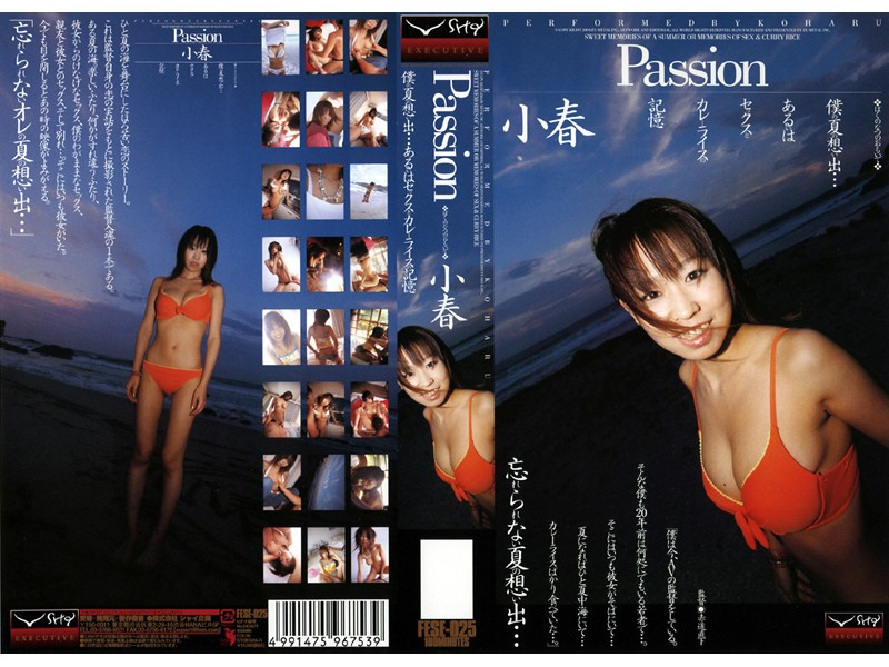 Passion 小春