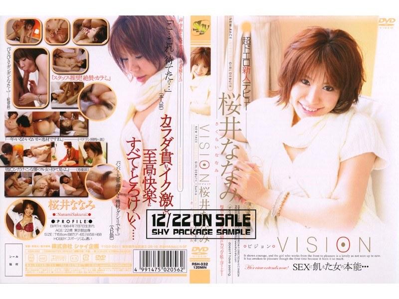 (52sh032)[SH-032] VISION 桜井ななみ ダウンロード