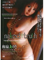 naked truth 和泉ありさ