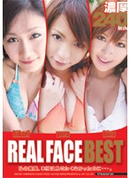 REAL FACE BEST ダウンロード