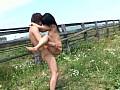 (52shy014r)[SHY-014] 空と大地と緑で 沢尻アヤカ ダウンロード 39