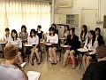 現役素人家庭教師をアンケート調査という名目でヤッちゃいま...sample1