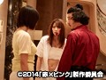赤×ピンク ディレクターズ・ロングバージョンsample5
