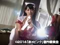 赤×ピンク ディレクターズ・ロングバージョンsample7