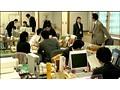 団鬼六 秘書-黒蠍の誘惑-sample1