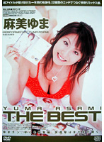 53dv00678[DV-678]YUMA ASAMI THE BEST 麻美ゆま