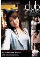 club AFTER LADY ダウンロード