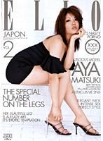 ELLO JAPON VOL.2 AYA MATSUKI ダウンロード