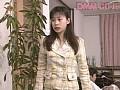 倒錯のウエディング 立花杏子4