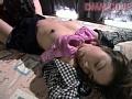 Pinkのきらめき 篠田えみり サンプル画像 No.4