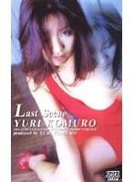 Last Scene YURI KOMURO ダウンロード