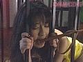 (53kr9014)[KR-9014] 裸恥監禁 矢吹まりなをイジメる ダウンロード 9