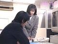 危ない密室 深田美穂sample2