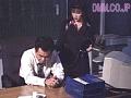危ない密室 深田美穂sample36
