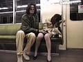潜入!終電車の女たち 隠しカメラが捕えた無防備痴帯 2