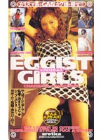 EGGIST GIRLS ダウンロード