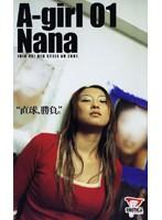 A-girl 01 Nana