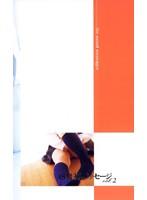 18歳 裸のメッセージ vol.2 ダウンロード