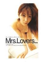 Mrs.Lovers... ダウンロード