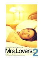 Mrs.Lovers...2 ダウンロード