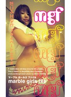 marble girls file ダウンロード