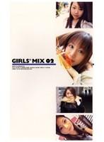 GIRLS*MIX 02 ダウンロード