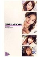 GIRLS*MIX 04過誤