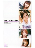GIRLS*MIX 09 ダウンロード