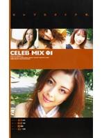 CELEB*MIX 01 ダウンロード