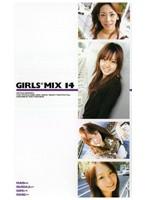 GIRLS*MIX 14 ダウンロード