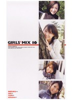 GIRLS*MIX 16