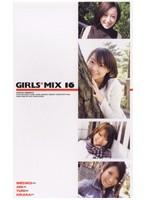 GIRLS*MIX 16 ダウンロード
