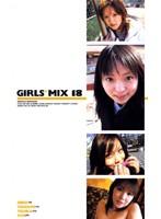 GIRLS*MIX 18 ダウンロード